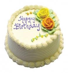 Five Star Butterscotch Cake  1 Kg