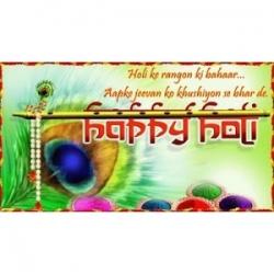 Anmol Holi Uphaar