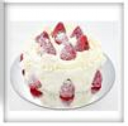 *New* Strawberry Cake